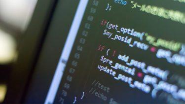 株式会社 データフォーシーズ AIエンジニア/アナリスト / ITコンサルティング