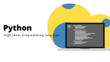 機械学習にPythonが必要な理由と使われる5つの理由を紹介