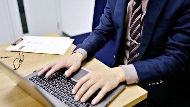 株式会社セラク Salesforce事業におけるマーケティング担当